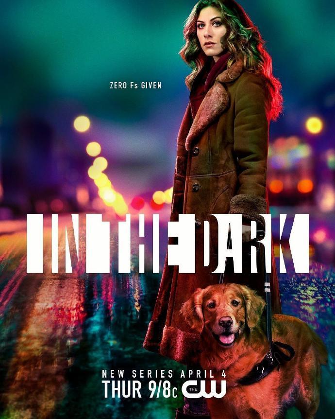 暗中 In the Dark