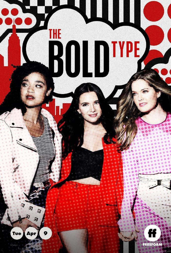 女子无畏 第三季 The Bold Type Season 3