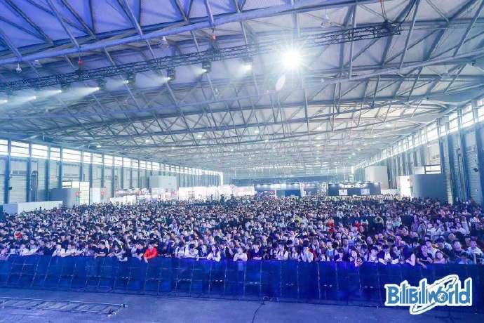 BilibiliWorld 上海站13
