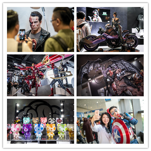 酷展文化 SHCC 上海漫控潮流博览会
