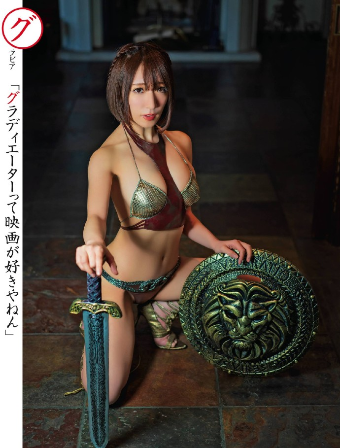 4-Airi Shimizu (2)