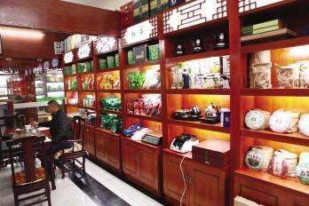 致富好项目茶叶店多种经营土特产