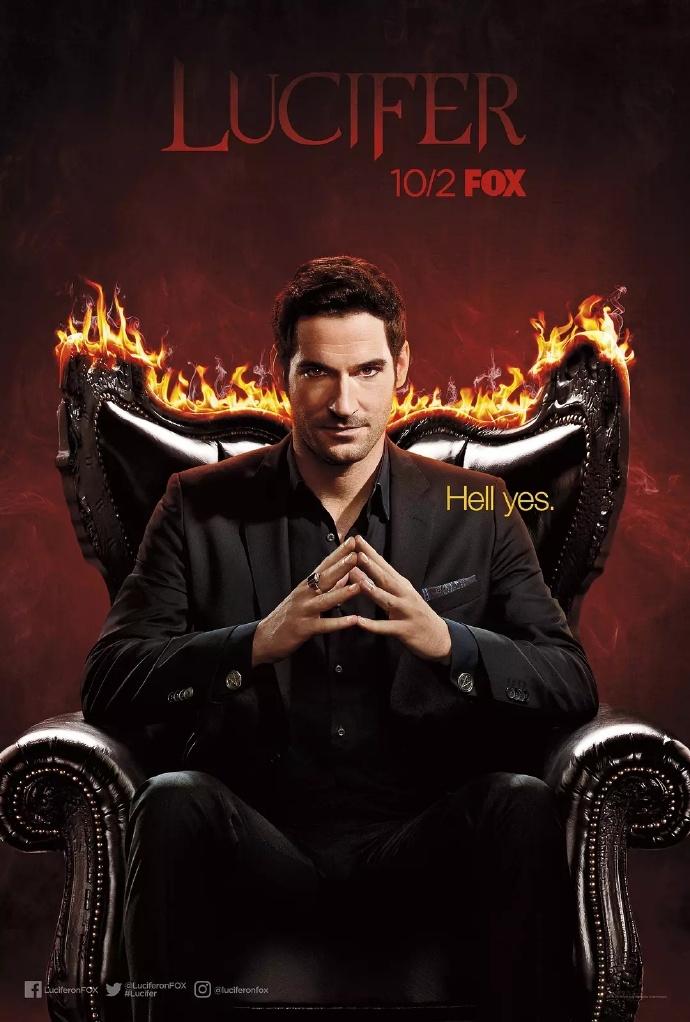 路西法 第三季 Lucifer Season 3