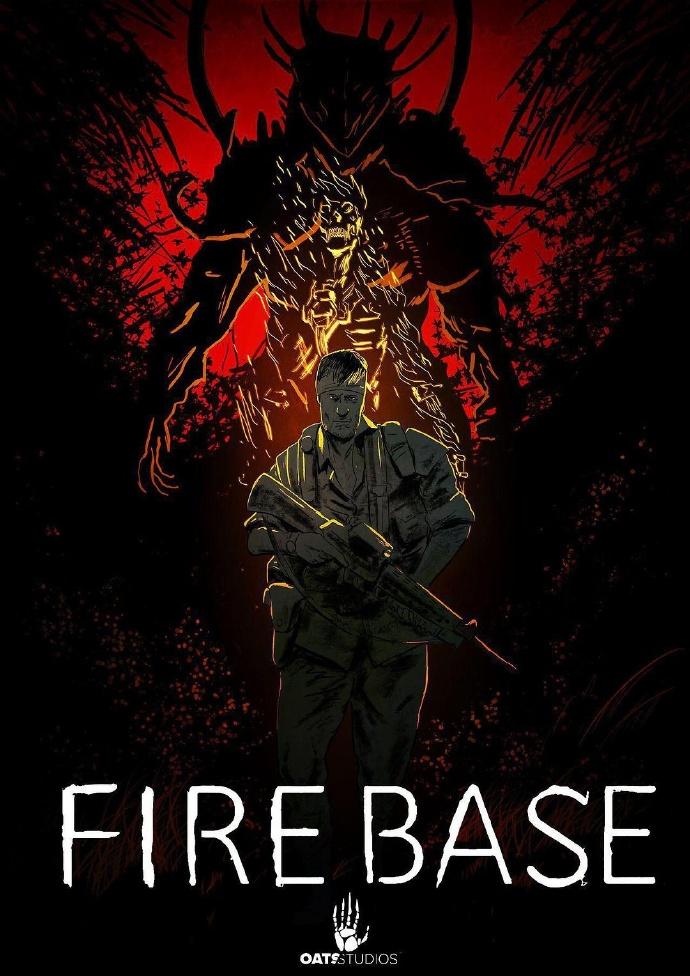 火力地堡 Firebase