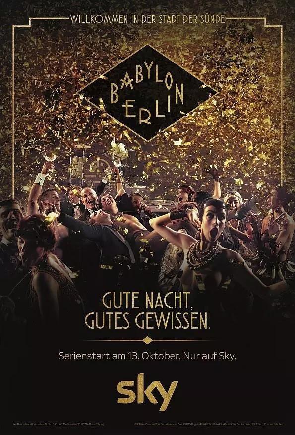 巴比伦柏林 第一季 Babylon Berlin Season 1