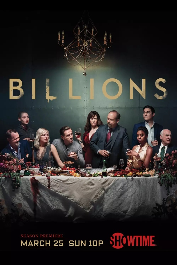 亿万 第三季 Billions Season 3