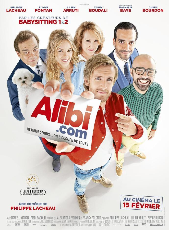 借口公司 Alibi.com
