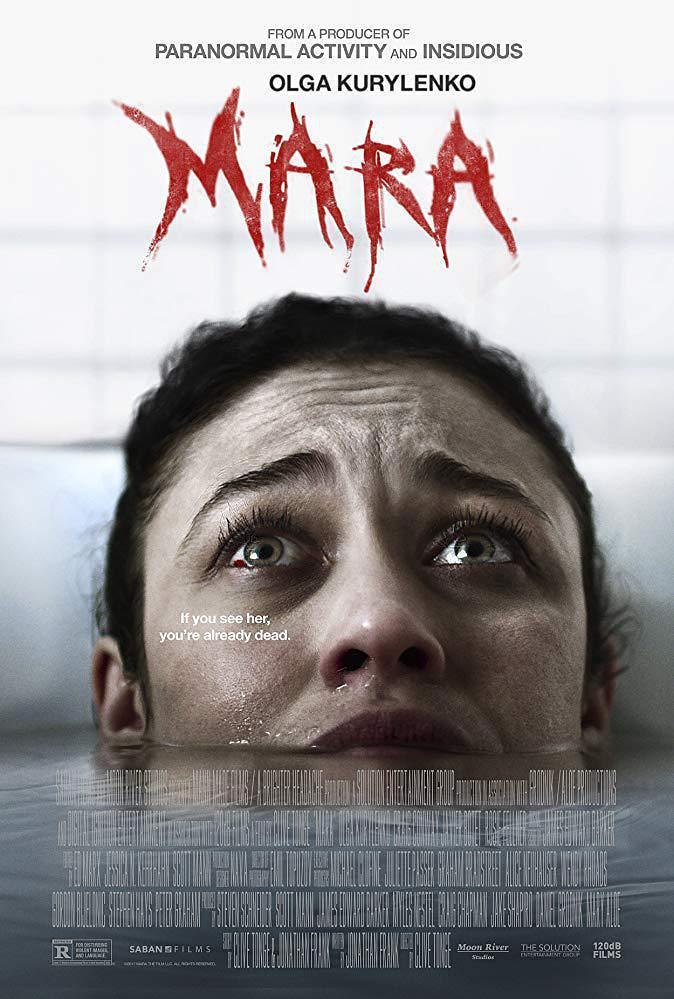 玛拉 Mara
