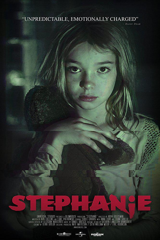 丝黛芬妮 Stephanie