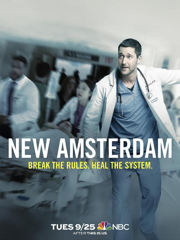 医院革命 New Amsterdam
