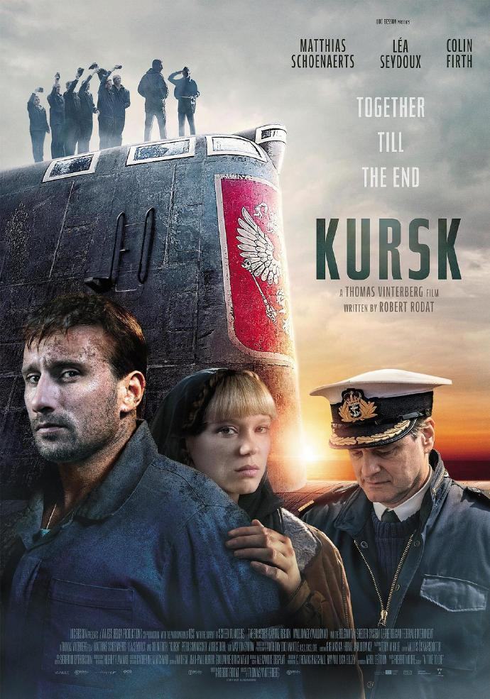 库尔斯克 Kursk