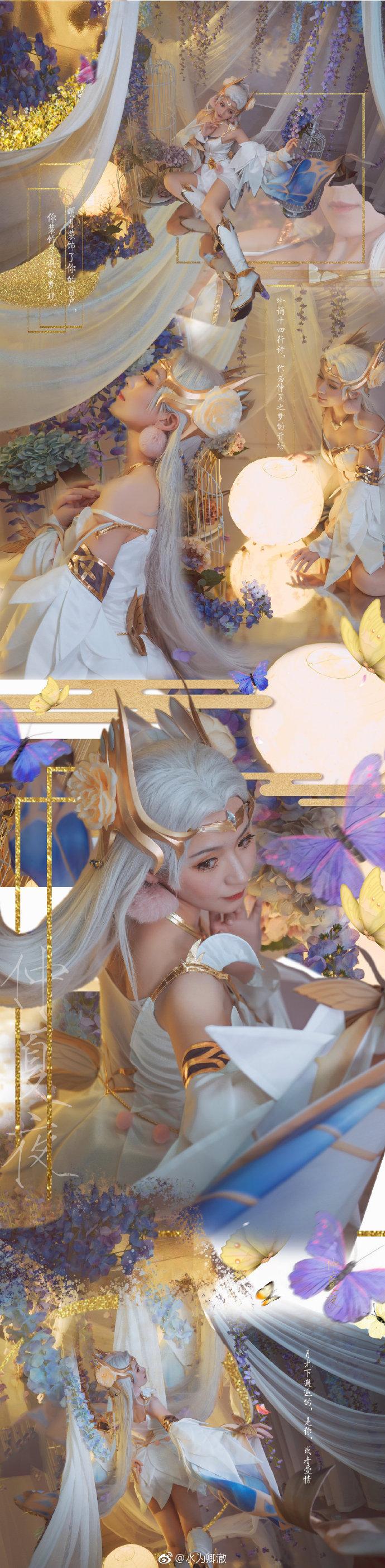【cos正片】《王者荣耀》貂蝉金色仲夏夜之梦 cosplay-第8张