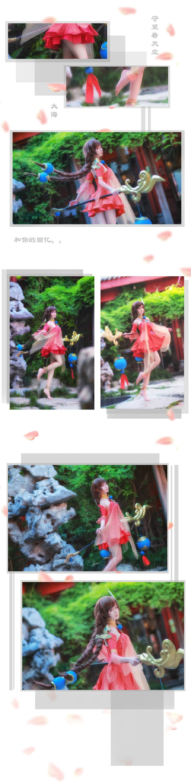 【cos正片】王者荣耀 大乔 守望着天空 大海 和你的回忆 cn:yui金鱼 cosplay-第3张