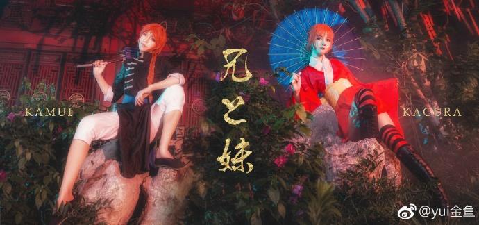 【cos正片】银魂【双神】这是我的猎物哦 cn:yui金鱼 cosplay-第5张