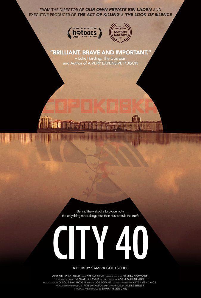 第40号城市 City 40 【WEBRip720p/1080p外挂中文字幕】【2016】【剧情/纪录片/历史】【俄罗斯/美国】