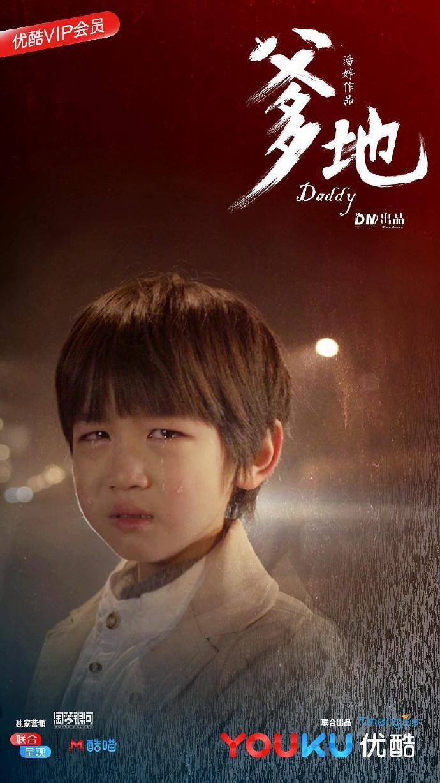 爹地 【WEB-DL1080p国语中字】【2018】【剧情/家庭】【中国大陆】