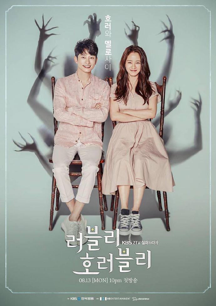 可爱恐惧[32集全].2018.HD720P.韩语中字BT迅雷下载