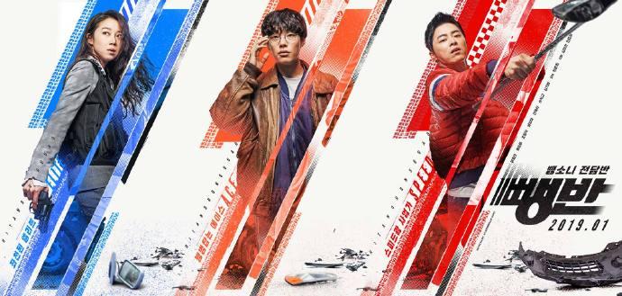 逃组 뺑반 【HDRip720p/1080p韩语中字】【2019】【动作】【韩国】