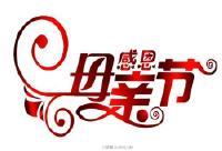 《真君传人在都市》小说章节列表精彩试读 杨宏舒雅小说阅读