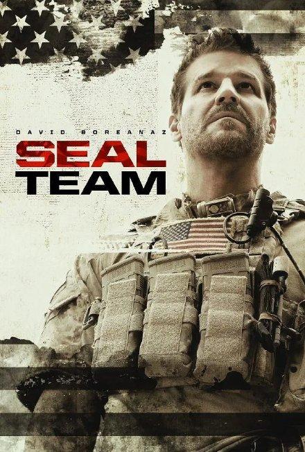 海豹突擊隊 第三季 SEAL Team Season 3