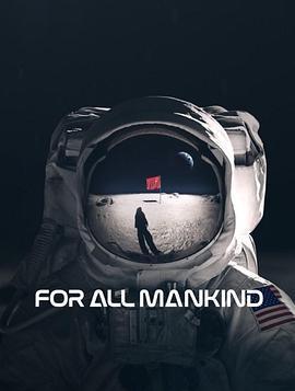 為全人類 第一季 For All Mankind Season 1