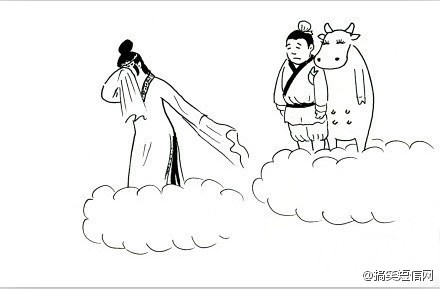 一年只见一次,牛郎早已和他的牛在一起了。。