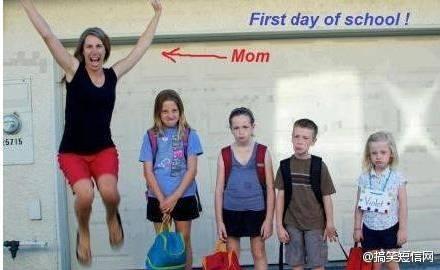 第一天上学,妈妈解放了,熊孩子们哭了!!!~