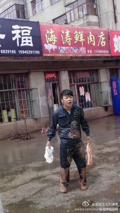 海涛鲜肉店! ~