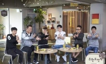 MBC綜藝《無限挑戰》23日重啟錄製 結束休整期