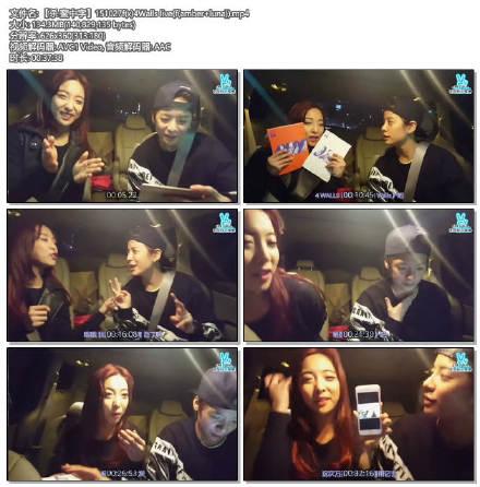151027 f(x) 4Walls live Amber+Luna 中字