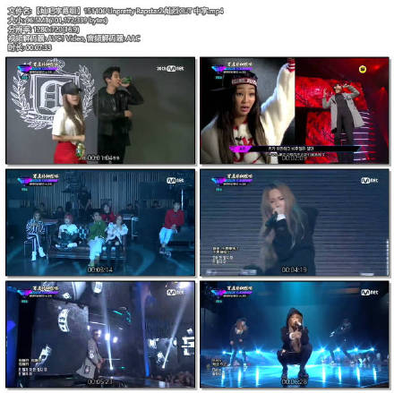 151106 Unpretty Rapstar2 燦烈CUT 中字