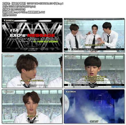 151107 EXO Channel E14 中字