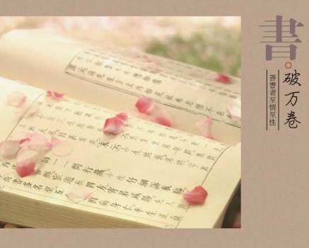 从古诗词中看相识、相爱、分别、重逢
