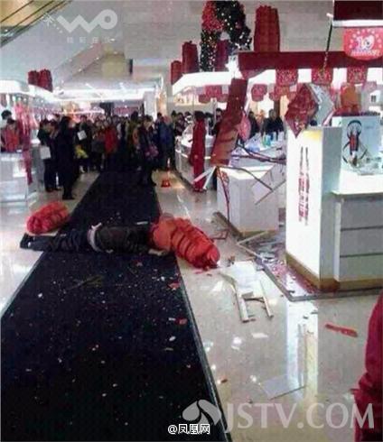 嫌女友购物太贵,男子从7楼跳下身亡