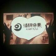滨州张超微博照片