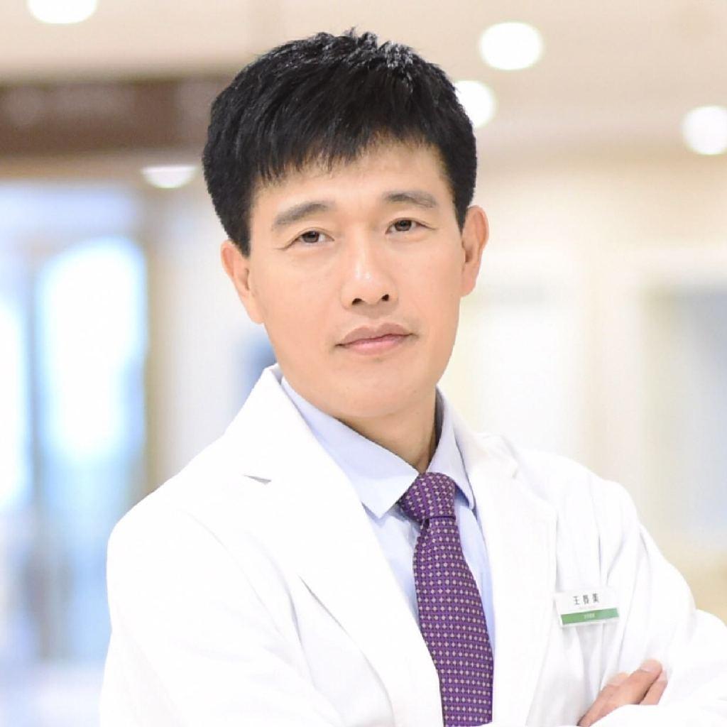 王晏美医生
