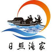日照渔家网-日照渔家乐旅游