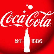 可口可乐中国