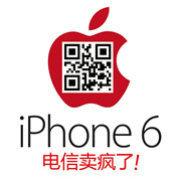 湖南号码百事通114