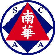 南華足球隊