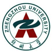 郑州大学招生办公室