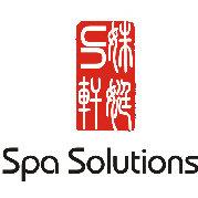 姝婷轩SpaSolutions