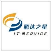 腾达之星ITService