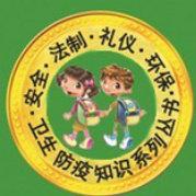 江苏文品文化传媒有限公司