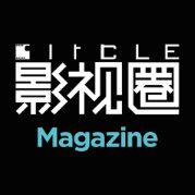 影视圈Magazine