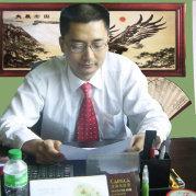 兴文县三川不锈钢水泵有限公司