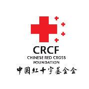 中国红十字基金会