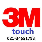 3M触摸屏