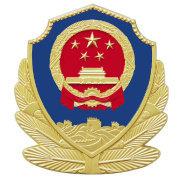 扬州市公安局治安支队