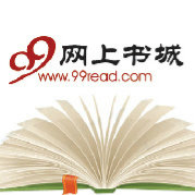 99网上书城官方微博